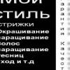 ΜарияΚалинина