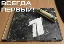 Фотоальбом Ольги Рябцевой