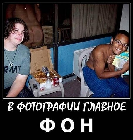 Вася Гайфуллин фото №46