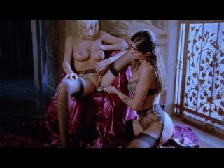 Andrew Blake - The Villa 2