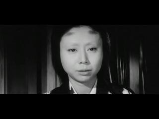 Kuroneko - El gato negro