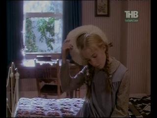 Энн из зеленых крыш / anne of green gables (1985) 1