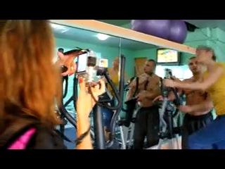 17 Ноября в фитнес клубе Джин на Блюхера проходили съемки Телевизионного проекта Солодке Побачення