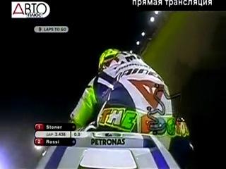 MotoGP 2009 Этап 1 - Гран-При Катара(Лосаил).Гонка