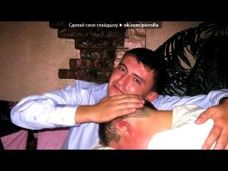 Фото под музыку лог дог и сиатриа белые сны Picrolla