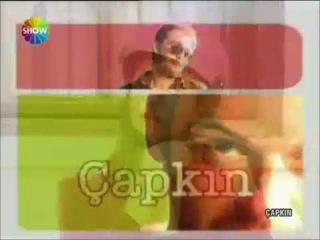 Capkin заставка