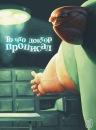 Фотоальбом Константина Кудина