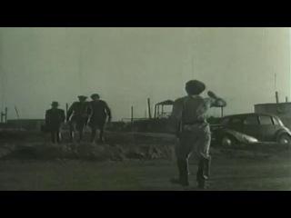 'yapon' və yaponiyalı (1990)
