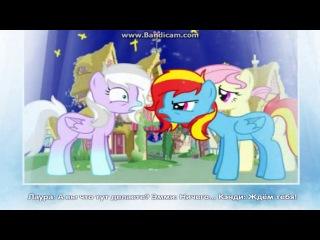 Laura is best pony. 1 серия 1 сезон, (shooting stars)