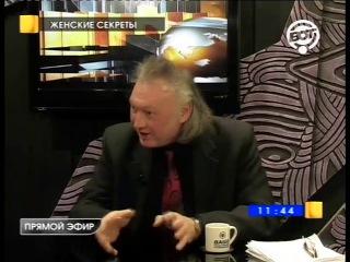 """Что такое сны? В передаче """"Женские секреты"""" Ринат Галиев, психоаналитик, к.м.н."""