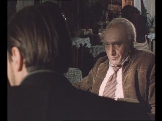 """Горбатый """"Складно звонишь.."""" Место встречи изменить нельзя 1979 фрагмент"""