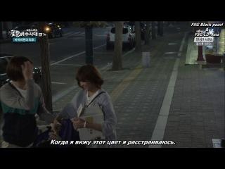 [k-drama]следственная команда дедулей красавчиков[2014]/ flower grandpa investigation unit - 7 серия(рус.саб)