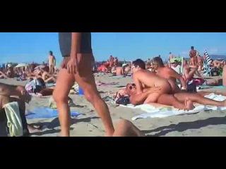 swingers beach