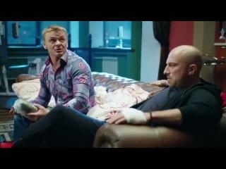 Физрук 2 сезон 1 2 3 4 5 6 серия Full Сериал 2014 HD Физрук 2 сезон