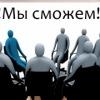 Типичный Заводской! Клуб Анонимных Станочников