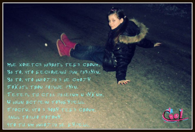 фото из альбома Милаи Счастливой №10