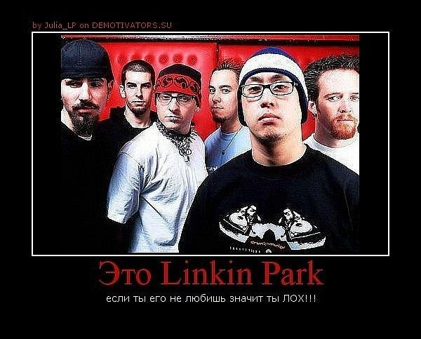 False Linkin Park Sucks