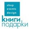 KnigiPodarki | Корпоративные подарки | KnigiPodarki фото