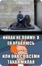 Личный фотоальбом Романа Воронина