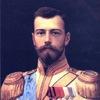 Поход посвященный памяти Николая II