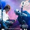 Василий К. & Майк Логинов   9/09/16   Манхэттен
