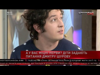 Дмитрий Шуров (Pianoбой) дает мастер класс по вокалу маленьким журналистам на NewsOne