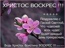 Керецман Вікторія, Перечин, Украина