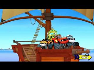 Вспыш красная машинка и друзья - гонки на вершину мира (мультик игра 2016)