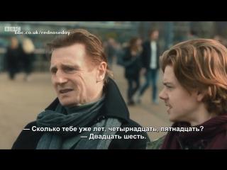 Red Nose Day Actually | Продолжение фильма Реальная любовь | TEAmTARDIS