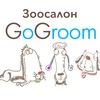 Зоосалон, груминг собак и кошек в Красногорске