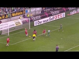 50 Jahre Bundesliga in einem Spielzug. Vol.1