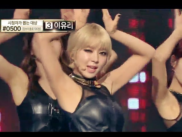 2014 MBC 연기대상 - AOA_Like a cat '싱글벙글 남자배우들' AOA, 사뿐사뿐 축하공연! 20141230