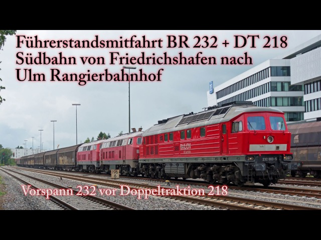 4k Führerstandsmitfahrt BR 232 BR 218 auf der Südbahn von Friedrichshafen nach Ulm