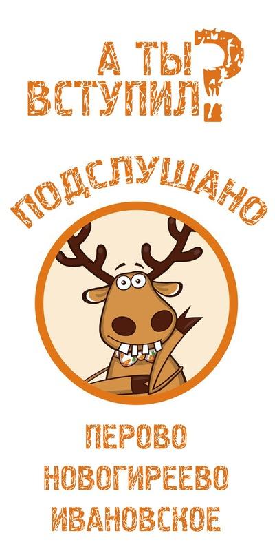Открытки 2010, открытки новогиреево