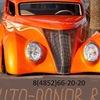 Auto-Donor.ru Ярославль