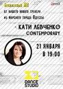 Личный фотоальбом Жени Михалёва