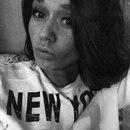 Личный фотоальбом Александры Бреховой