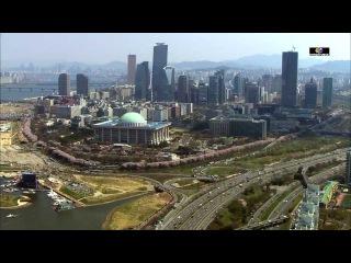 Seoul, Korea 2013