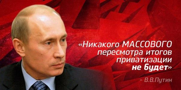 Разбираю лицемерную позицию Путина вокруг шихана Куштау