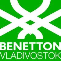 Логотип BENETTON VLADIVOSTOK