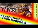Tera online Попори Popori обзор расы кавайные зверушки покоряют игру Тера