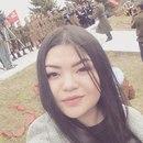 Фотоальбом Эмилии Дмитриевой
