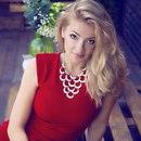 Фотоальбом Елены Кузьминой