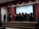 Классный танец на осенний бал