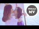 Popu Lady 好好 Different when with you Official MV HD