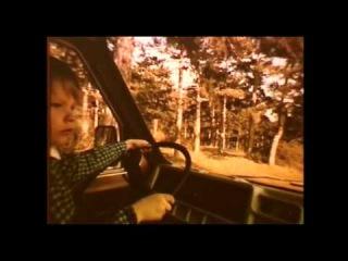 РАФ. Двадцать восемь минут (Мосфильм, 1989)