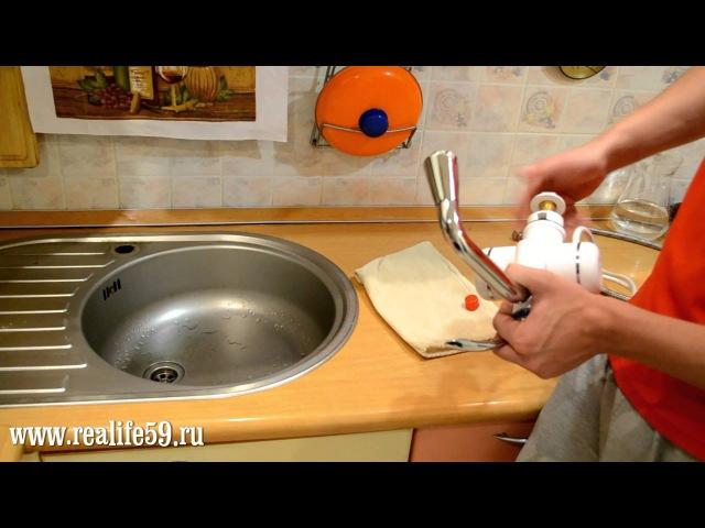 Кран водонагреватель Лучший проточный электрический нагреватель воды