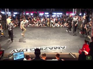 Battle AMAZING DAY 2015 - Quart de finale - France vs Allemagne