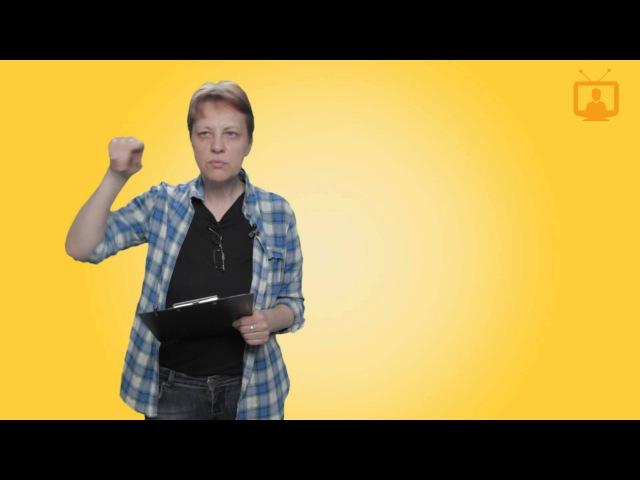 Сеттинг Сценарий Урок VideoForMe видео уроки