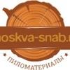 Пиломатериалы от Москва-Снаб